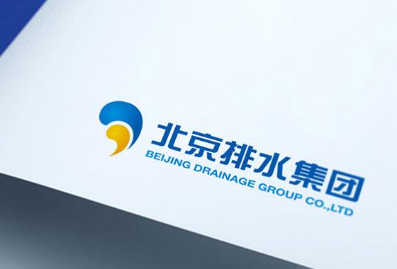 北京排水集团